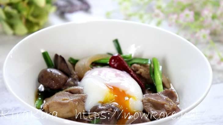 【ノンストップ】ニラ豚春雨炒めの作り方。笠原将弘シェフのレシピ(3月31日)