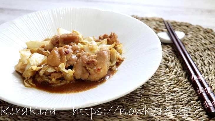 鶏ちゃんレシピ