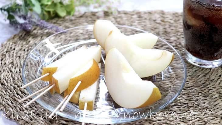 【あさイチ】梨の美味しい切り方と食べ方。皮ごと食べて栄養アップ!(9月25日)