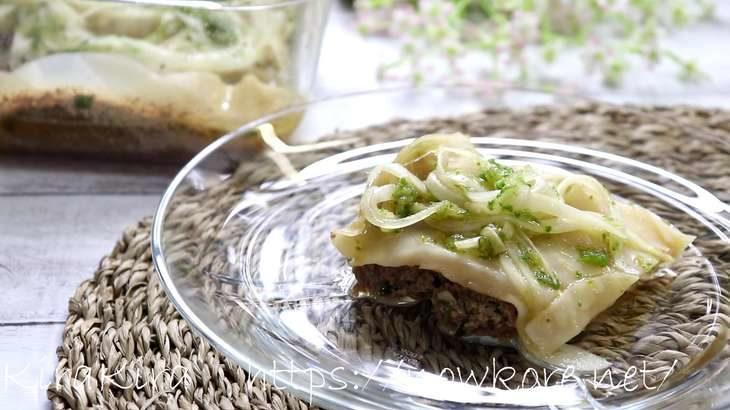 【ヒルナンデス】スコップ餃子の作り方。家政婦マコさんの簡単&時短レシピ(9月11日)