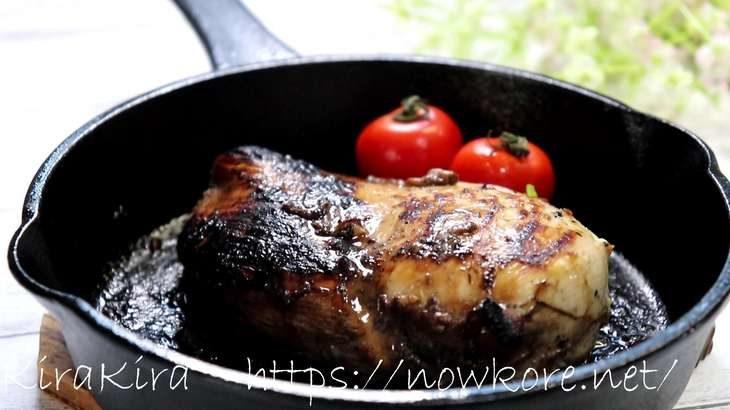【ヒルナンデス】ジャム漬けジューシー鶏の照り焼き(漬けるだけおかず)の作り方。プロの漬けおきおかずレシピ(9月17日)