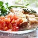 【あさイチ】鶏もも肉のパリパリソテー、トマト&レモンソースの作り方・レシピ動画。秋元さくらシェフのチキンソテー(9月10日)