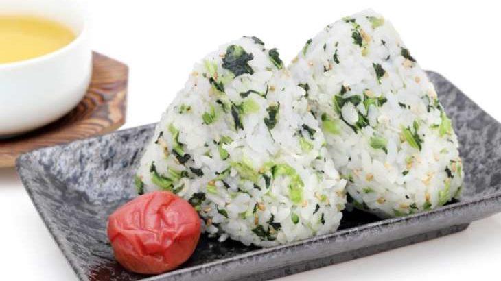 【ヒルナンデス】大根おにぎりの作り方。東京農家メシで紹介されたレシピ(10月17日)
