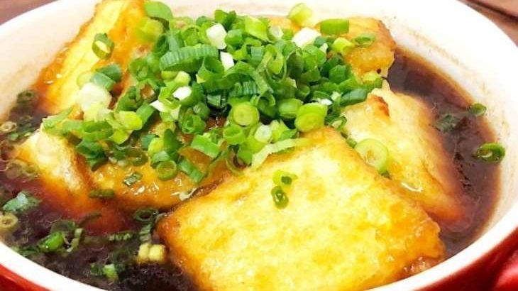 【ノンストップ】鮭の油淋鶏風の作り方。笠原将弘シェフのレシピ(10月22日)