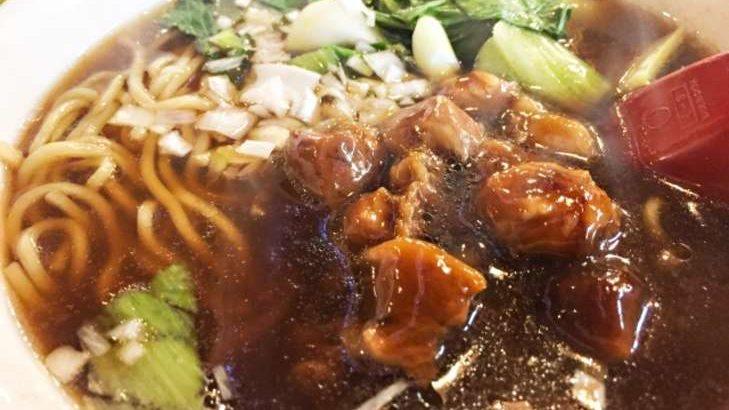 【男子ごはん】スタミナラーメンの作り方。茨城名物グルメ!栗原心平さんのレシピ(10月27日)