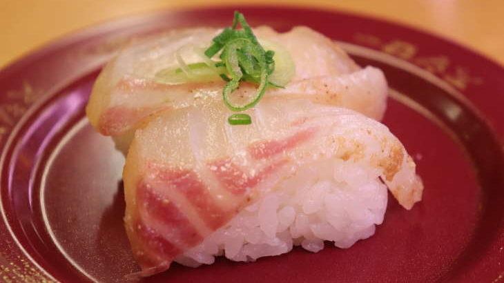【ジョブチューン】スシロー最新すしネタ!ランキングTOP20。今、食べるべき美味しい寿司ネタとは?!(6月13日)