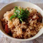 【教えてもらう前と後】焼き鳥缶とめんつゆの炊き込みご飯の作り方。プロの味になる!簡単レシピ(10月22日)
