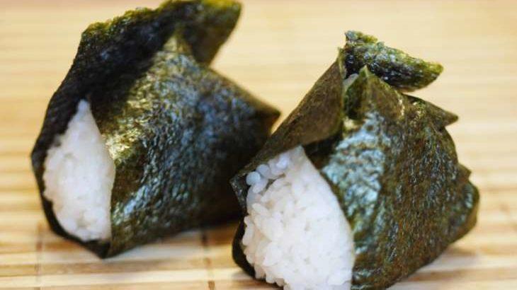 【教えてもらう前と後】ツナマヨおにぎりの作り方。行列店店主が教える絶品レシピ(10月29日)