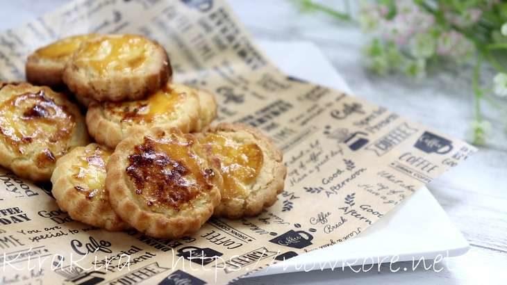【ごごナマ】ウェルシュビスケットの作り方。ムラヨシマサユキさんのフライパンで簡単!小麦粉レシピ【らいふ】(11月27日)