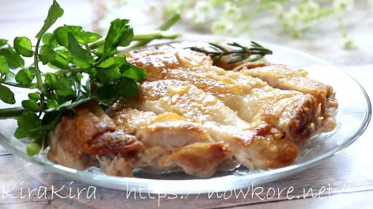 【メレンゲの気持ち】片岡シェフの鶏もも肉のディアボラ風の作り方。本格イタリアンレシピ(12月14日)