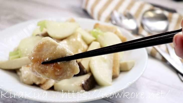 【ごごナマ】うっとりさっぱり根菜煮の作り方。平野レミさんのレシピ。鶏肉・かぶと一緒に梅干しで煮た爽やかおかず(12月10日)