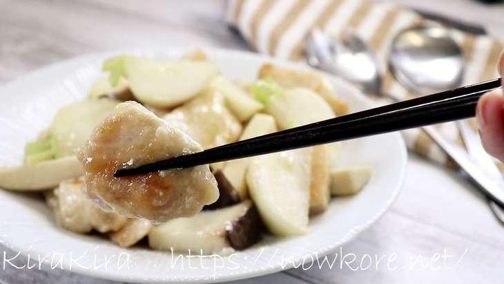 平野レミうっとりさっぱり根菜煮