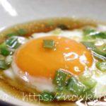 【家事ヤロウ】目玉焼きのしょうゆ煮の作り方。キングオブタマゴ簡単たまご料理レシピ(10月16日)