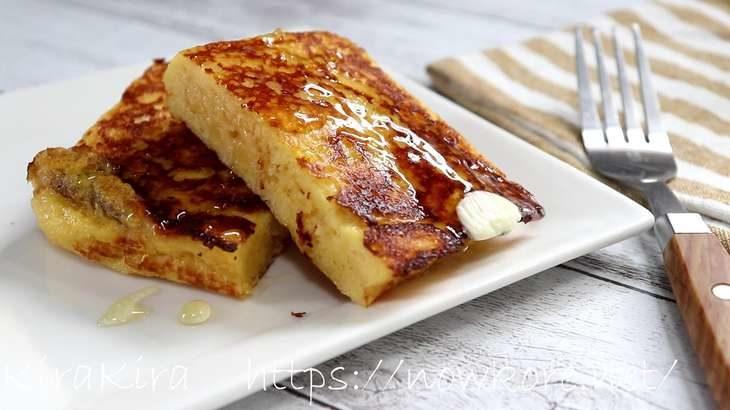 【ヒルナンデス】高野豆腐でフレンチトースト風の作り方。糖質オフの置き換えダイエットレシピ(11月5日)
