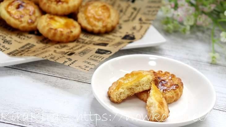 栗原はるみさんの塩クッキーの作り方。おしゃれイズムで話題のレシピ(10月20日)