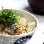 【ダウンタウンDX】ジンジャー炊き込みご飯の作り方。Atsushi(あつし)さんのダイエットレシピ(1月23日)