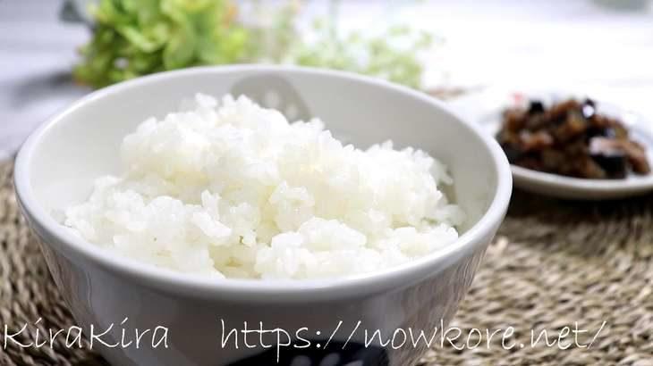【教えてもらう前と後】フライパンで新米を炊く方法。ふわふわ、ふっくらツヤツヤになる炊飯方法!(10月1日)