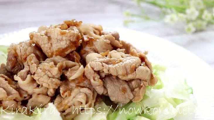 平野レミさんの豚眠菜園(とんみんさいえん)の作り方・レシピ動画。NHKごごナマで話題。豚しゃぶ風の本格中華!(10月8日)