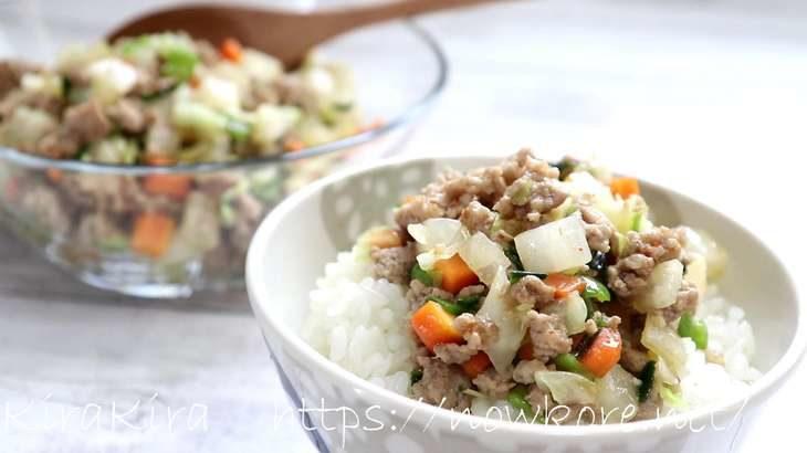 【あさイチ】浅漬け野菜のパラパラ炒めの作り方。中華・陳シェフのまかない黄金レシピ(6月3日)