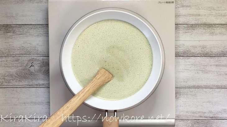 美腸スープ6