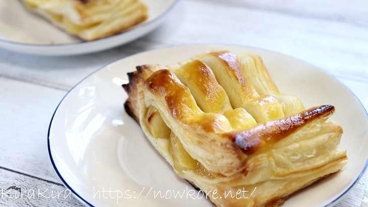 志麻さんのパイ包み