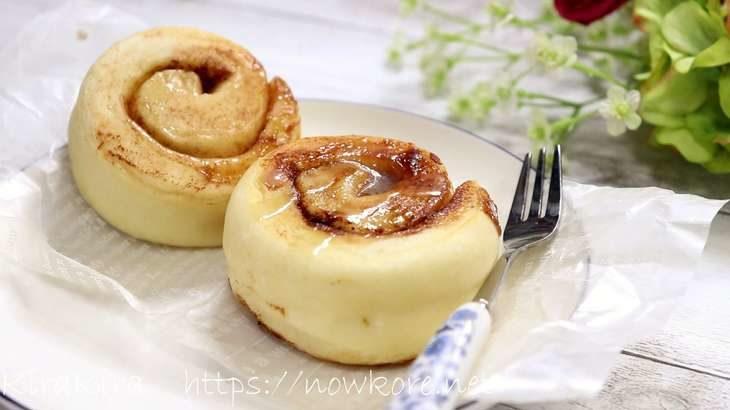 【ごごナマ】シナモンロールの作り方。ムラヨシマサユキさんのフライパンで簡単!小麦粉レシピ【らいふ】(11月27日)