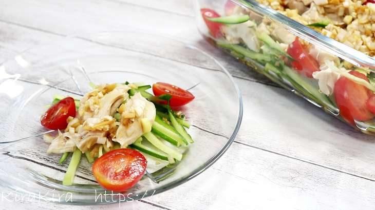 【家事ヤロウ】ゆうこりんの蒸し鶏の油淋鶏ソースの作り方。レンジで簡単!小倉優子さんの絶品つくりおきレシピ(11月27日)