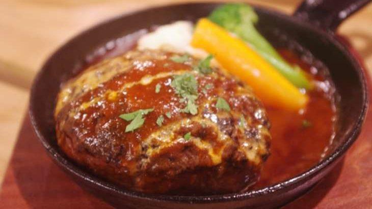 【あさイチ】トマト煮込みハンバーグの作り方。ソースが決め手!イタリアン片岡護シェフのレシピ(11月18日)