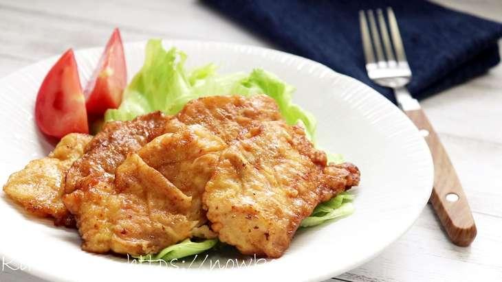あさイチ鶏むね肉のソテーレモンソース