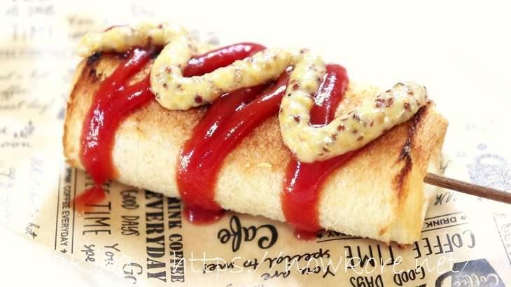 【スッキリ】食パンチーズドッグの作り方・レシピ動画。五十嵐ゆかりさんの1ツイートレシピ(11月1日)