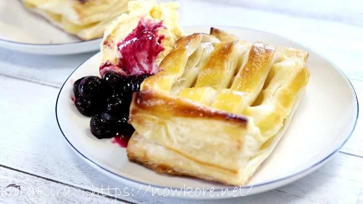 栗原はるみさんのりんごの簡単パイ、アイス添えの作り方。手作りアップルパイのレシピ(11月11日)