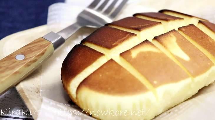 【家事ヤロウ】罪深チーズケーキの作り方。北海道チーズ蒸しパンで!ネットで話題の背徳飯レシピ(11月20日)