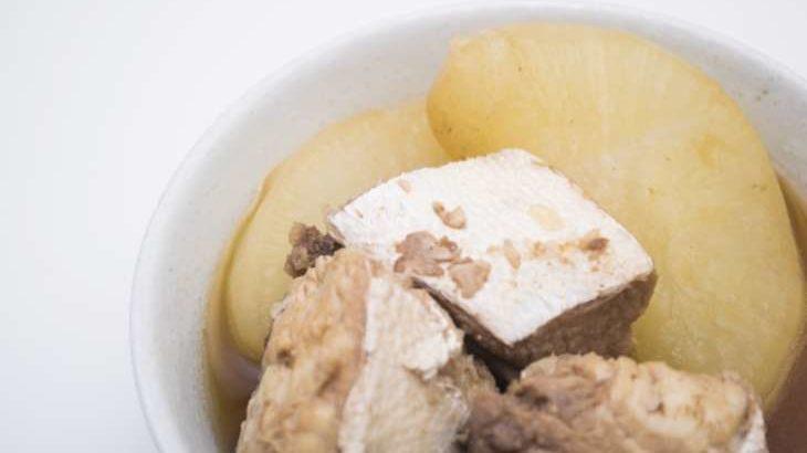 【ソレダメ】塩ブリ大根の作り方。糖質オフダイエットに!プロが教える格上げレシピ(1月8日)