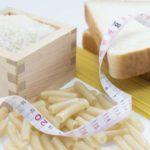 【ソレダメ】糖質オフダイエットの正しいやり方。糖質制限の新常識!(1月8日)