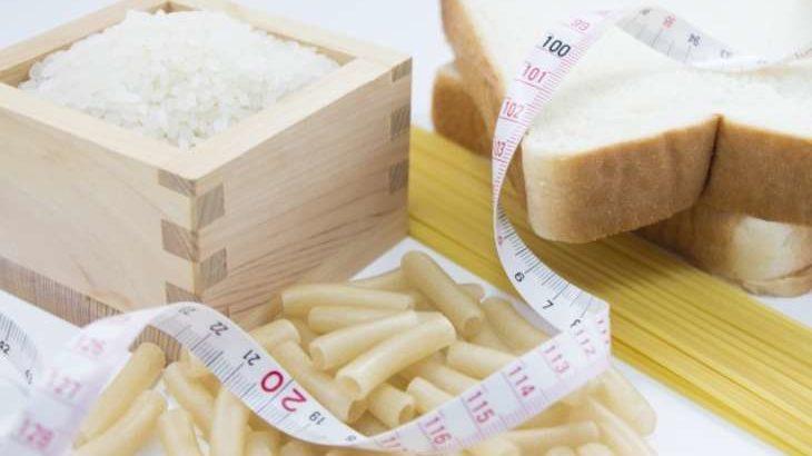 【スッキリ】糖質制限ダイエットの正しい知識とは?肥満解消につながる低糖質ダイエットのやり方(1月24日)