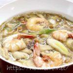 【スッキリ】美腸スープ「エビときのこの黒酢スープ」の作り方・レシピ動画。Atsushi(あつし)さんのレシピ第4弾(11月11日)