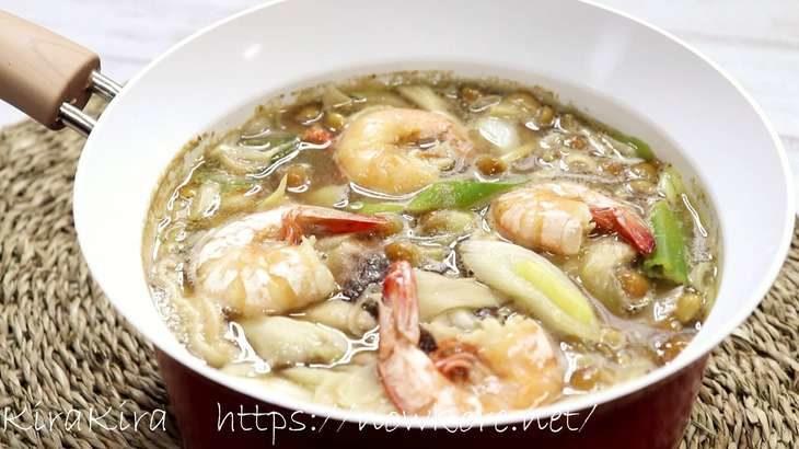 美腸スープ エビときのこの黒酢スープ