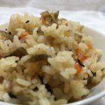 【教えてもらう前と後】冷凍餃子丸ごと炊き込みご飯の作り方。炊飯器でおかずご飯のレシピ(2月18日)