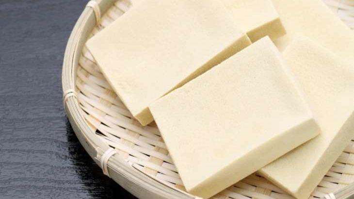 【ヒルナンデス】高野豆腐の置き換えレシピ。唐揚げ・カレー・お好み焼き・パンなど。糖質オフダイエットに!(11月5日)