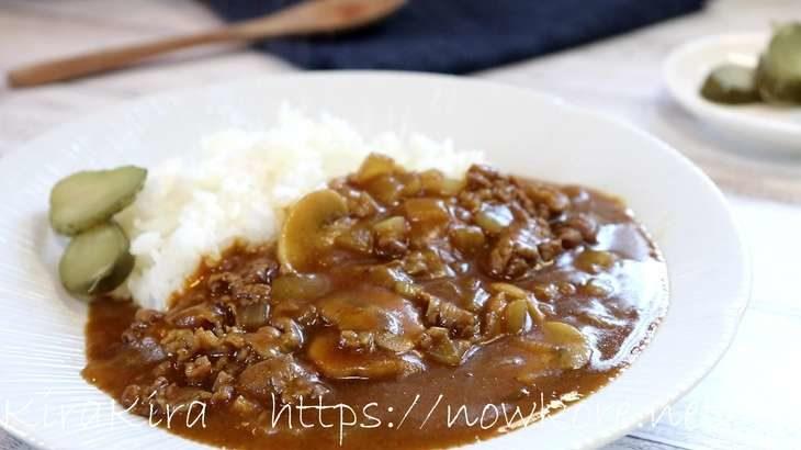 【家事ヤロウ】バターチキンカレーの作り方。フジファブリック金澤さんの100均カレーレシピ(12月18日)