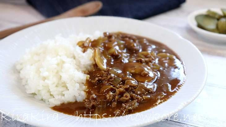 【ヒルナンデス】1人前サバ味噌カレーの作り方。カレー芸人桑原和也さんのレシピ(1月24日)