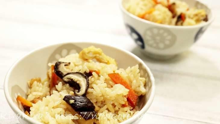 【家事ヤロウ】ゆうこりんの炊き込みご飯の作り方。茅乃舎のだしで!小倉優子さんの夜食&つくりおきレシピ(12月4日)