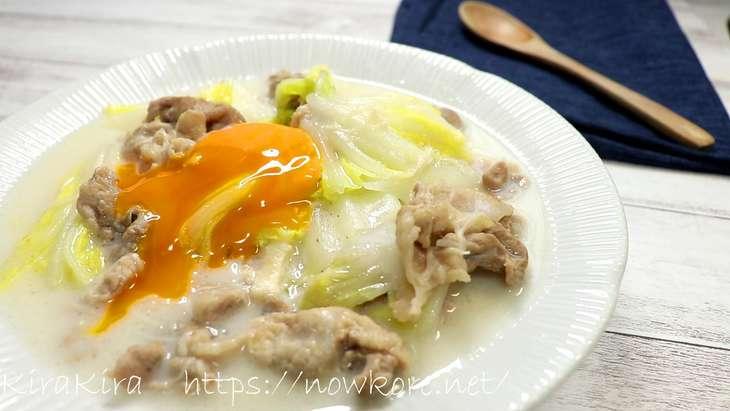 五十嵐美幸白菜のクリーム煮