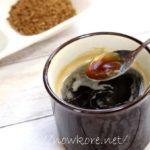 【ヒルナンデス】緑茶コーヒーダイエットのやり方と効果。飲むだけで簡単!話題の頑張らないダイエット!(12月16日)