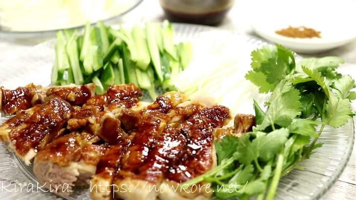 平野レミさんのペテンダックのレシピ。鶏肉で北京ダック風に!【食べれば北京ダック】