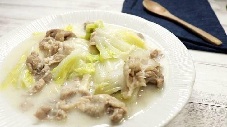 【あさイチ】白菜のクリーム煮の作り方。フレンチシェフのレシピ(12月9日)