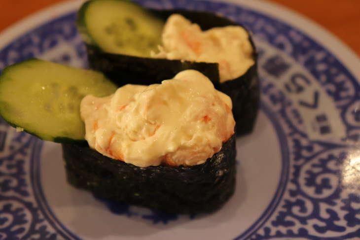 えびマヨ くら寿司