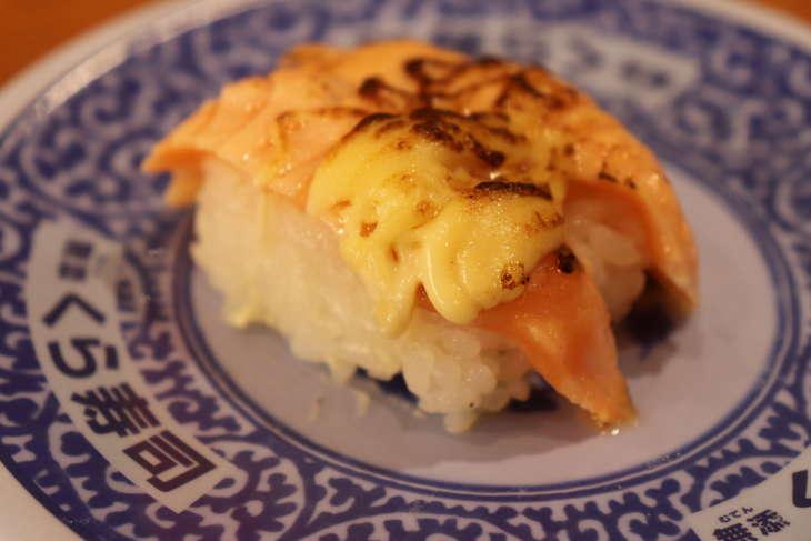 くら寿司 あぶりチーズサーモン