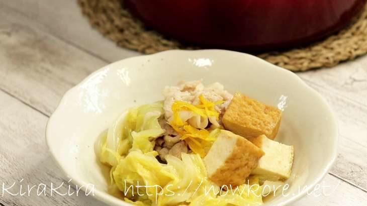 【ごごナマ】白菜の豚トロ煮の作り方・レシピ動画。平野レミさんのレシピ【らいふ】(1月21日)