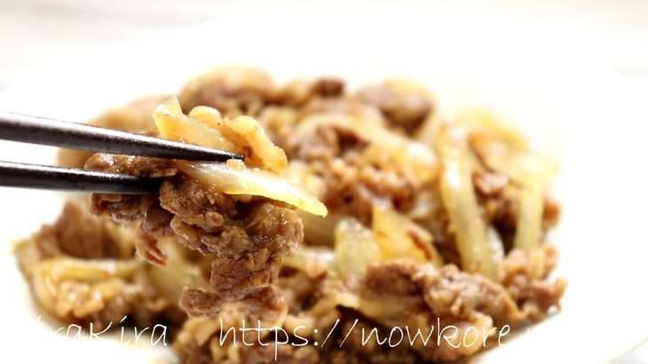 【ケンミンショー】バラ焼きをホットプレートで作るレシピ。家庭で簡単に作れる青森のケンミングルメ(1月23日)
